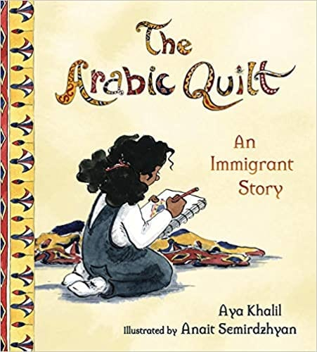The Arabic Quilt Book Review